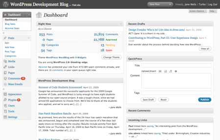 Current 2.7 Dashboard